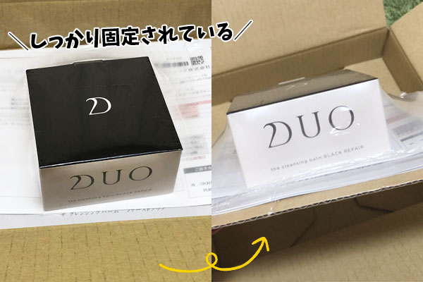 DUO黒の箱を開封