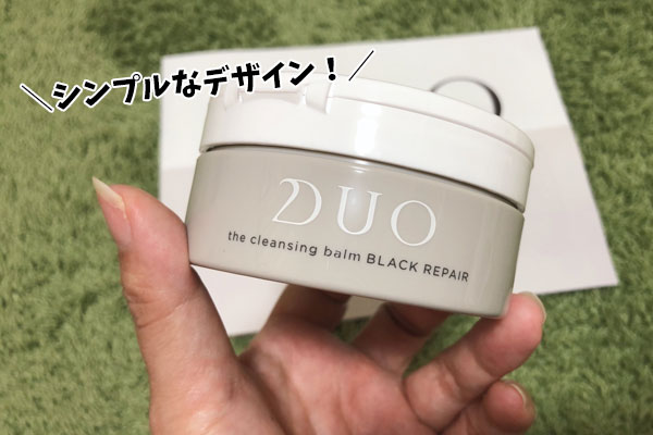 黒DUOはシンプルなデザイン